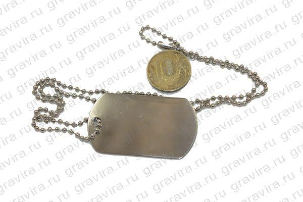 Армейский жетон своими руками 3