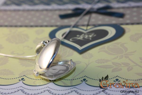 Медальон сердце открывающийся